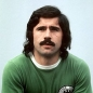 Preview: Adidas Germany World Cup shirt jersey 1974 Gerd Müller Green S