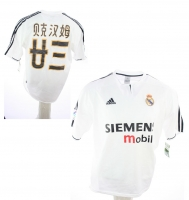 Adidas Real Madrid Trikot 23 David Beckham China 2003/04 Herren S/M/L/XL/XXL