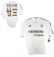 Adidas Real Madrid Trikot 23 David Beckham 2003/04 China Heim Herren XL (B-Ware)