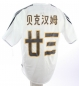Preview: Adidas Real Madrid jersey 23 David Beckham chinese 2003/04 men's XL(B-Stock)