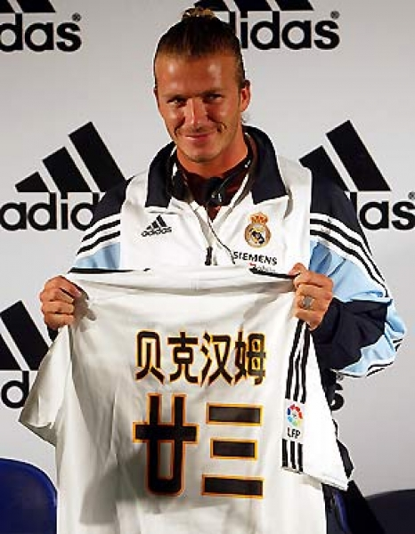 Adidas Real Madrid jersey 23 David Beckham chinese 2003/04 men's S/M/L/XL/XXL